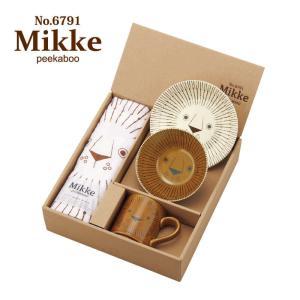 食器セット おしゃれ プレゼント サンゴー ミッケ タオル付ミッケセット 結婚祝い 誕生日 kintouen