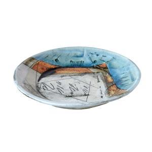 【青ガラス釉 シェアプレート】 サイズ:約16.5cm×H2.5cm 素材:陶器  電子レンジ:○ ...