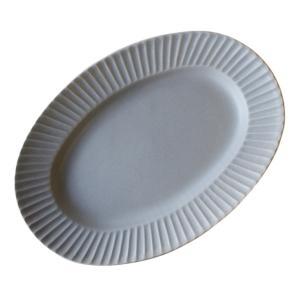 和食器 大皿 そぎオーバルプレート グレー おしゃれ 美濃焼 日本製