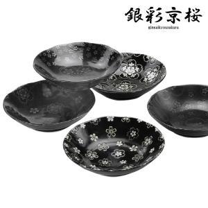 銀彩京桜 ピラフ&カレー皿セット