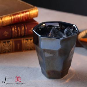 食器 おしゃれ ロックカップ GUNJYO 男性向け 大人 メタリック カップ 磁器 化粧箱入り プレゼント 誕生日 贈り物 日本製|kintouen