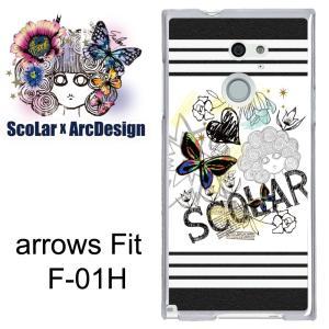 ScoLar スカラー アローズ フィット f01h F-01H/scr50001/スカラー ロック 蝶 ハート kintsu