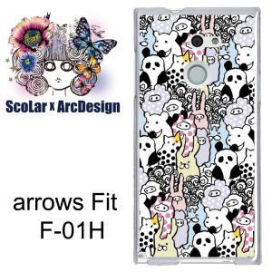 ScoLar スカラー アローズ フィット f01h F-01H/scr50002/アニマル大集合 パンダ kintsu