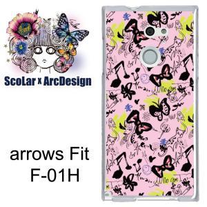 ScoLar スカラー アローズ フィット f01h F-01H/scr50003/ピンク総柄 リボン 蝶 音符 kintsu