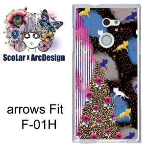 ScoLar スカラー アローズ フィット f01h F-01H/scr50004/ヒョウ柄 ネコ コラージュ kintsu