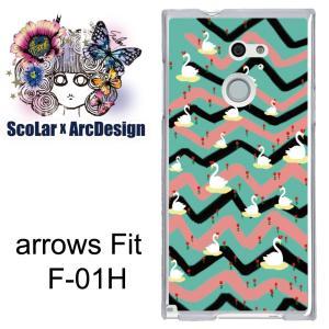 ScoLar スカラー アローズ フィット f01h F-01H/scr50005/白鳥とチューリップ グリーン kintsu