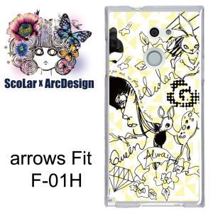 ScoLar スカラー アローズ フィット f01h F-01H/scr50006/線描き バンビ ウサギ 女の子 黄色 kintsu