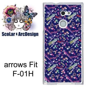 ScoLar スカラー アローズ フィット f01h F-01H/scr50007/星 ロゴ ポップ柄 kintsu