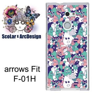 ScoLar スカラー アローズ フィット f01h F-01H/scr50008/おばけキャラ kintsu