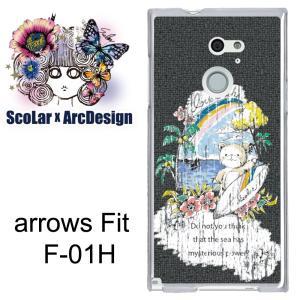 ScoLar スカラー アローズ フィット f01h F-01H/scr50009/くまちゃんサーファー ハワイ ハイビスカス kintsu