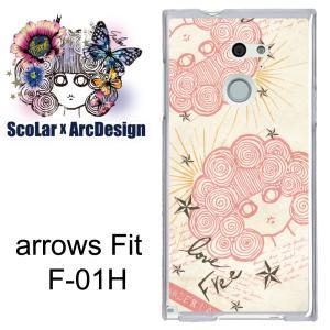 ScoLar スカラー アローズ フィット f01h F-01H/scr50010/スカラコ ビンテージ ベージュ kintsu