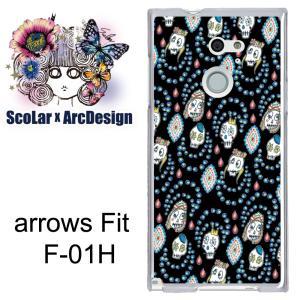 ScoLar スカラー アローズ フィット f01h F-01H/scr50011/お化け スカル ブッラク柄 kintsu