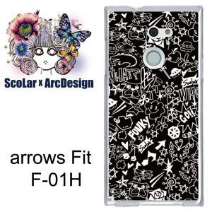 ScoLar スカラー アローズ フィット f01h F-01H/scr50013/ブラック ファンキー ロゴ kintsu