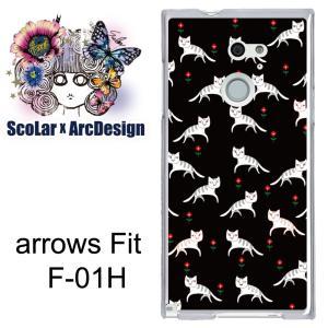 ScoLar スカラー アローズ フィット f01h F-01H/scr50014/猫 お花 ブラック 総柄 kintsu