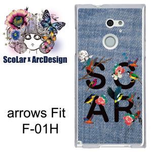 ScoLar スカラー アローズ フィット f01h F-01H/scr50016/スカラーロゴ 鳥 花 kintsu