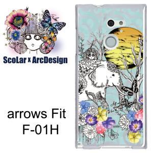 ScoLar スカラー アローズ フィット f01h F-01H/scr50520/ゾウさん フラワ...