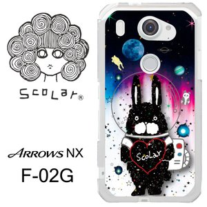 ScoLar スカラー docomo ARROWS NX F-02G ケース カバー  f02g ケ...