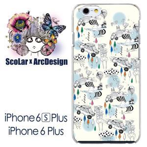 ScoLar スカラー ケース カバー iPhone6s Plus/scr50056/車 骸骨 バルーン POP かわいい ファッションブランド kintsu