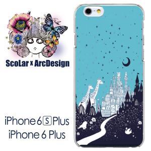 ScoLar スカラー ケース カバー iPhone6s Plus/scr50528/スカラー ScoLar キリンと白鳥 きれいなシルエット かわいい ファッションブランド kintsu