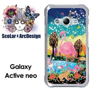 ScoLar スカラー ギャラクシー アクティブ ネオ sc01h Galaxy Active neo SC-01H/scr50021/フラミンゴ メルヘン カラフルデザイン kintsu