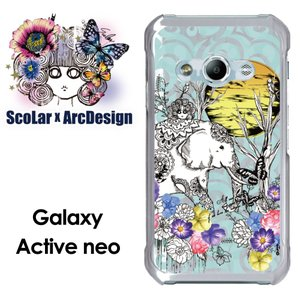 ScoLar スカラー ギャラクシー アクティブ ネオ sc01h Galaxy Active ne...