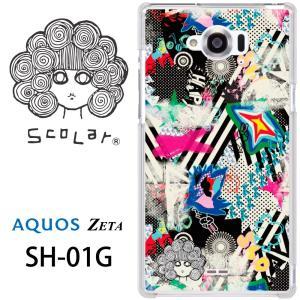 ScoLar スカラー AQUOS ZETA SH-01G,Disney Mobile on doc...