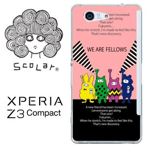 ScoLar スカラー Xperia Z3 Compact SO-02G so02g ケース カバー...