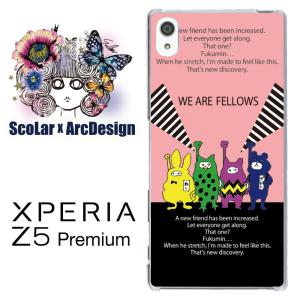 ScoLar スカラー エクスペリア Z5 プレミアム so03h エクスペリアz5/scr5030...