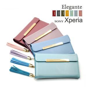 Xperia XZ3 ケース ace XZ2 XZ1 スマホケース 手帳型 アンドロイド 携帯ケース エクスペリアXZ3 おしゃれ タッセル 鏡 スマホカバー|kintsu