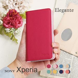 Xperia ace ii ケース 手帳型 Xperia10 iii Xperia5 ii xperia8 Xperia ace2  xperia1 ii Xperia XZ3 スマホケース 携帯ケース android|スマホケース手帳型のケータイ屋24