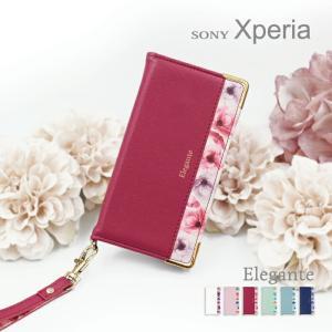 Xperia XZ3 ケース スマホケース 手帳型 xperia1 ace XZ2 XZ1 携帯ケー...