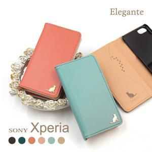 スマホケース Xperia Ace ii ケース Xperia10 ii ケース 手帳型 Xperi...