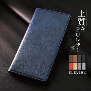 スマホケース iPhone 6 ケース 手帳型 iphoneケース アイフォン6 ケース 携帯ケース...