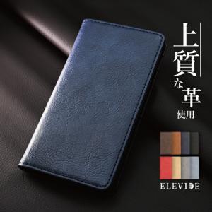 スマホケース iPhone8 ケース 手帳型 iphone 8 携帯ケース アイフォン8 アイホン8...