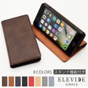 Xperia10 ii スマホケース 手帳型 携帯ケース SOV43 エクスペリア10 ii スマホカバー 手帳型ケース 鏡 スマホケース手帳型のケータイ屋24