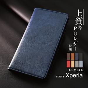 スマホケース Xperia10 ii ケース手帳型 xperia5 ii エクスぺリア5ii カバー...