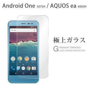 Android One 507SH/AQUOS ea 606...