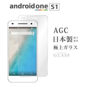 Android ONE s1 アンドロイドワンs1 ワイモバイル 保護フィルム ガラスフィルム 液晶保護フィルム スマホフィルム 携帯フィルム|kintsu