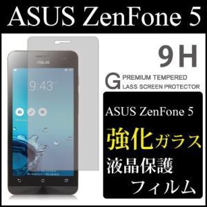 ASUS ZenFone 5 A500KL 保護フィルム ガラスフィルム 液晶保護フィルム スマホフィルム 携帯フィルム|kintsu