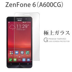 ASUS ZenFone 6 (A600CG) 保護フィルム ガラスフィルム 液晶保護フィルム スマホフィルム 携帯フィルム|kintsu