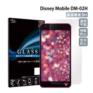 Disney Mobile DM-02H 保護フィルム ガラスフィルム 液晶保護フィルム スマホフィルム 携帯フィルム|kintsu