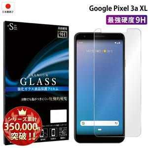 google pixel 3a xl フィルム 保護フィルム ガラスフィルム 液晶保護フィルム スマホフィルム 携帯フィルム 強化ガラス|kintsu