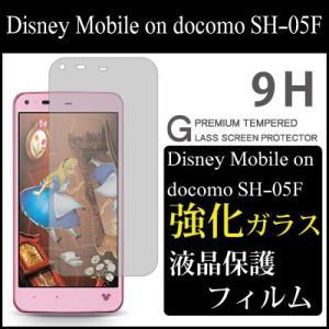 Disney Mobile on docomo SH-05F 保護フィルム ガラスフィルム 液晶保護...