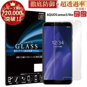 ◆対応機種:アクオスセンス3/ベーシック/ライト ・docomo ドコモ:AQUOS sense3 ...