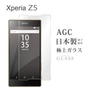 Xperia Z5(SO-01H/SOV32/501SO) 保護フィルム ガラスフィルム 液晶保護フィルム スマホフィルム 携帯フィルム|kintsu