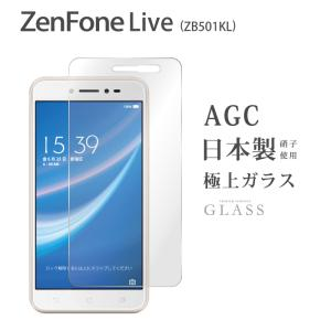 ZenFone Live(ZB501KL) 保護フィルム ガラスフィルム 液晶保護フィルム スマホフィルム 携帯フィルム|kintsu