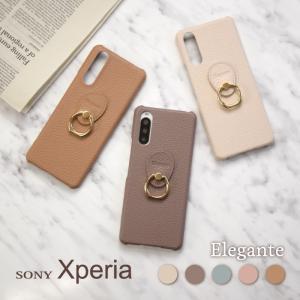 Xperia ace ii ケース 本革 Xperia10 iii スマホケース Xperia1 i...