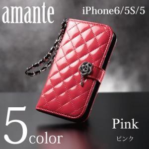 iPhone xs iPhone8 iPhone8 Plus iPhone7 iPhone6 スマホケース 手帳型 ケース iPhoneSE amante|kintsu