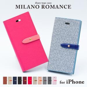 スマホケース 手帳型 iphone8 ケース iPhone xs max xr ケース 携帯カバー 携帯ケース iphone8 手帳型 おしゃれ スマホカバー|kintsu