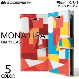 スマホケース 手帳型 iphone8 plus iphone xs 携帯ケース アイフォン スタンド iphone7 カバー レザー|kintsu